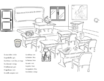 French classroom items and colors
