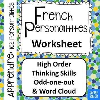French, Personalities: Worksheet