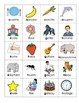 French vocabulary picture and word cards (words only)