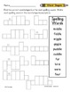 Friends Forever: First Grade Spelling and Sight Words Packet