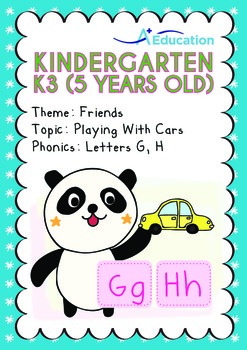 Friends - Playing with Cars: Letters Gg Hh - Kindergarten,