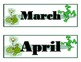 Frog Calendar! Frog Bulletin Board! Frog Theme Calendar! F