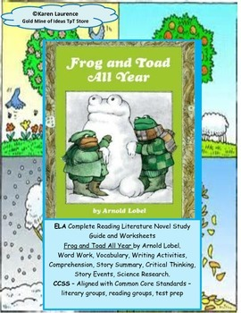 Frog and Toad All Year ELA Reading Novel Study Guide Print