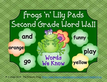 Frogs 'n' Lily Pads Second Grade Word Wall