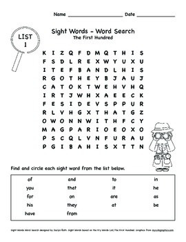 Word Search - Fry Sight Words: The First Hundred