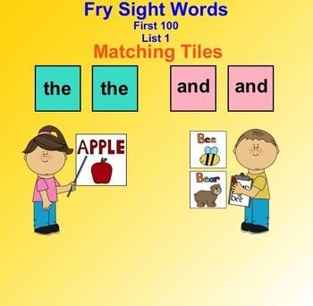 Fry Sight Words SMART Board Tile Match (First 100; List 1)