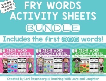 Fry Word Activity Bundle {First, Second, and Third Hundred Words}