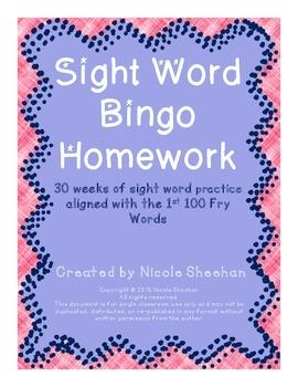 Fry Word Sight Word Bingo Homework Pack
