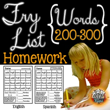 Fry Words {200-300} Fluency Homework