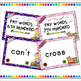 Fry Words - 2nd 500 Words - Flash Card Set