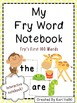 Fry Words Ultimate Bundle {First 100 Words}
