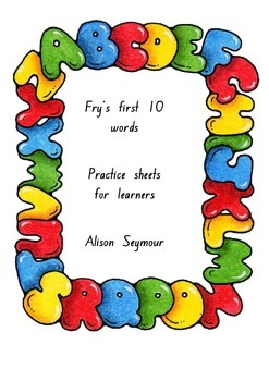 Fry high frequency words literacy centre activity