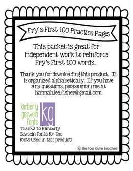 Fry's First 100 Practice Pages