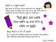 Kindergarten-Fry's First 100 Words