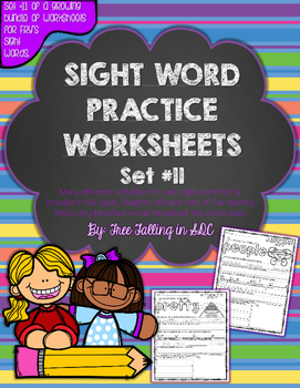 Fry's Sight Word Practice Worksheets-SET 11