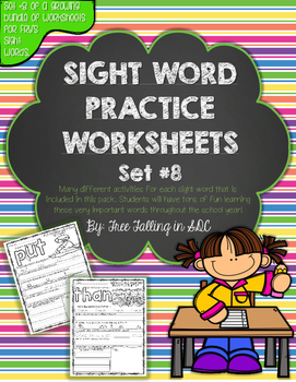 Fry's Sight Word Practice Worksheets-SET 8