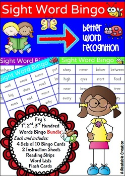 Sight Word Bingo BUNDLE - Fry's First, Second, and Third H