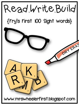 First Grade Sight Words: Building Activity