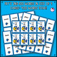Fry's Sight Words Go Fish Game *Bundle* Words 1-300