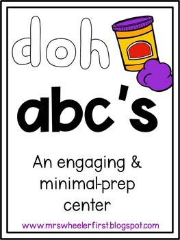 Second Grade Sight Words: Play-Doh Mats Activity