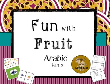 Fun with Fruit Arabic #2