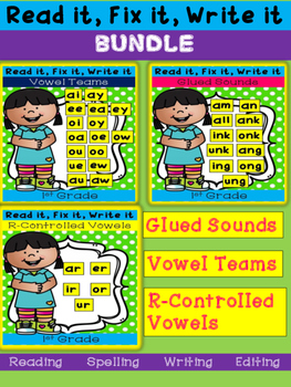 Glued Sounds, Vowel Teams, R-Controlled Vowels - BUNDLE