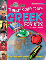 It Really IS Greek to Me! Greek for Kids