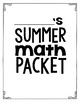 Getting Ready For 3rd Grade (a summer prep packet)