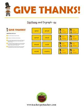 GIVE THANKS! Thanksgiving Phonics Game Activity Dipthong a