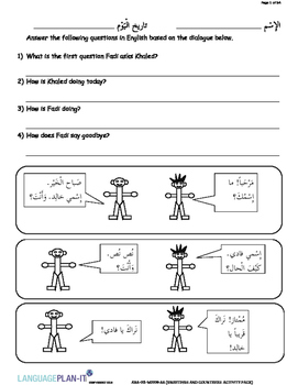 GREETINGS AND COURTESIES ACTIVITY PACK (ARABIC 2015 EDITION)
