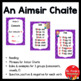 Gaeilge Aimsir Chaite (Irish past tense rules poster set)