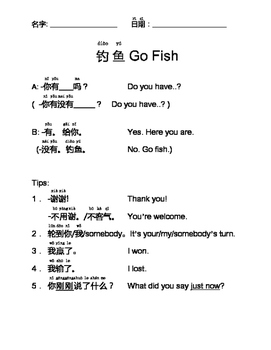 Game- Go Fish- 钓鱼