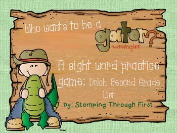 Gator Wrangling Sight Words- A Practice Game for Dolch Sec