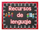 General Library Posters in Spanish (customized product)