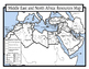 Blank Geography: Middle East and North Africa Maps: Studen