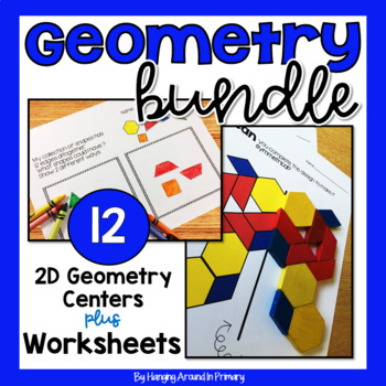 Geometry Centers - 2D Shapes BUNDLE