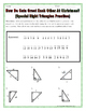 Right Triangles - Special Right Triangles Christmas Riddle