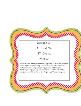 Geometry Unit - 3rd Grade - Shapes All Around Us