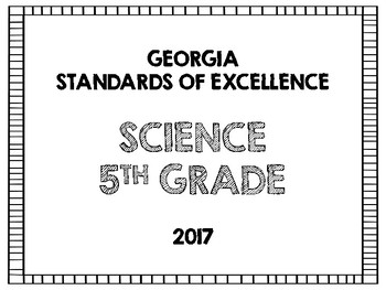 Georgia Standards of Excellence- 2017 Science posters