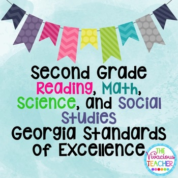 Georgia Standards of Excellence Bundle Second Grade Readin