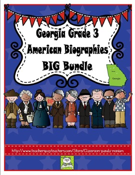 Georgia Third Grade Historical Figures BIG Bundle