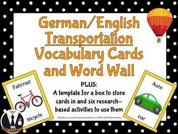 German Transportation Vocabulary Flashcards and Word Wall