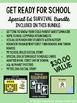 Get Ready for School!  Special Education Survival Bundle