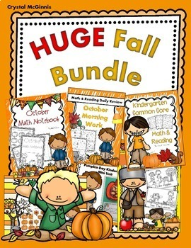 HUGE Fall Kindergarten BUNDLE Centers, Morning Work, Print