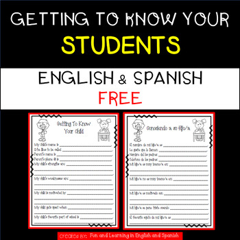 Get To Know You Sheet - Bilingual - Great for Meet the Tea