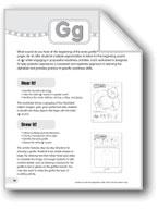 Gg: Gorilla, Gate