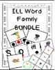 Giant Word Family Bundle