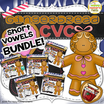 Gingerbread CVC Center ~Short Vowels BUNDLE~