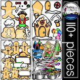 Gingerbread Clipart MEGA Bundle