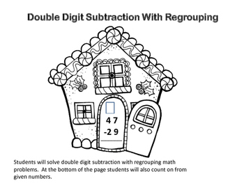 Gingerbread House Double Digit Subtraction with Regrouping